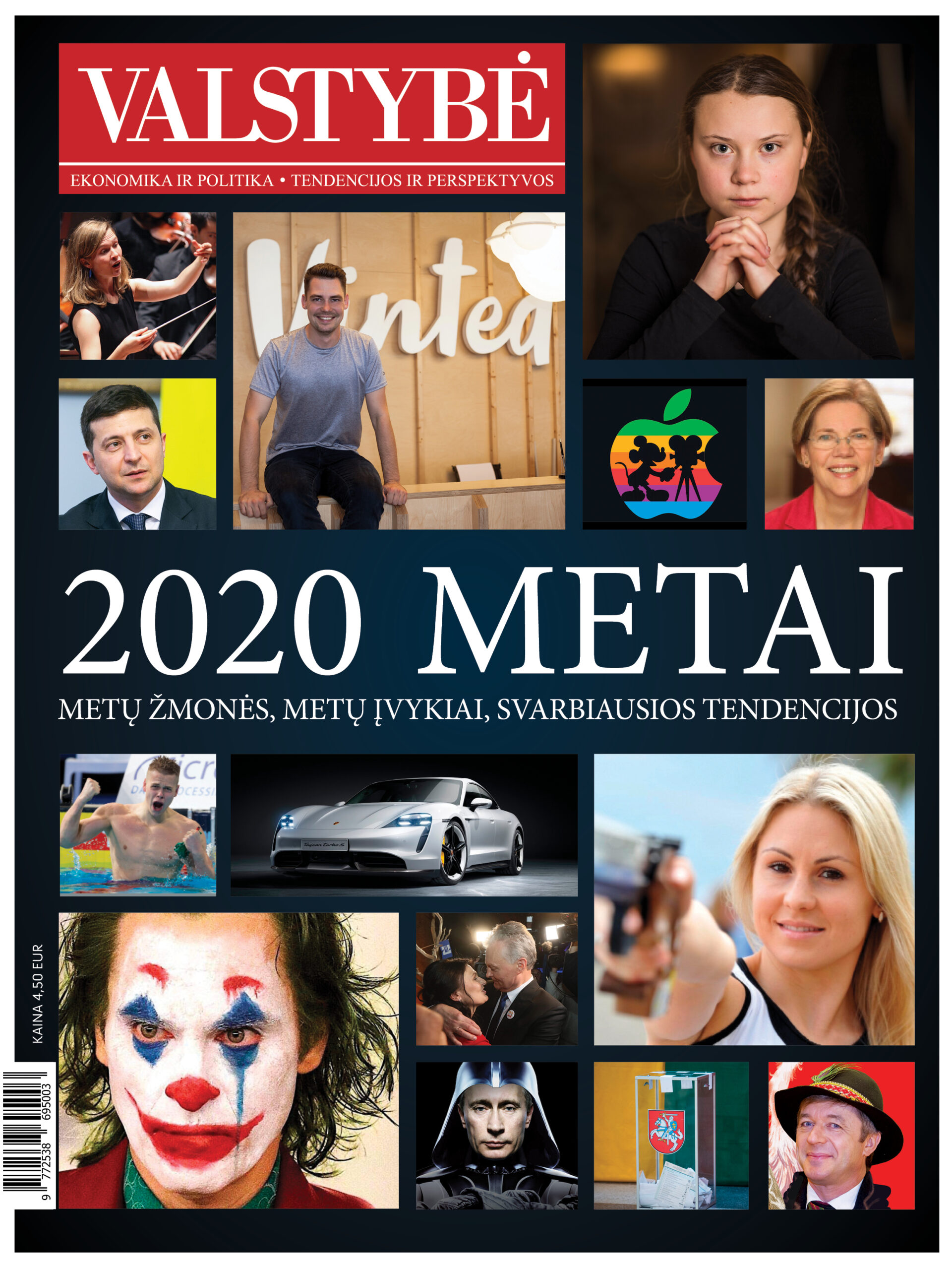 2019 METINIS