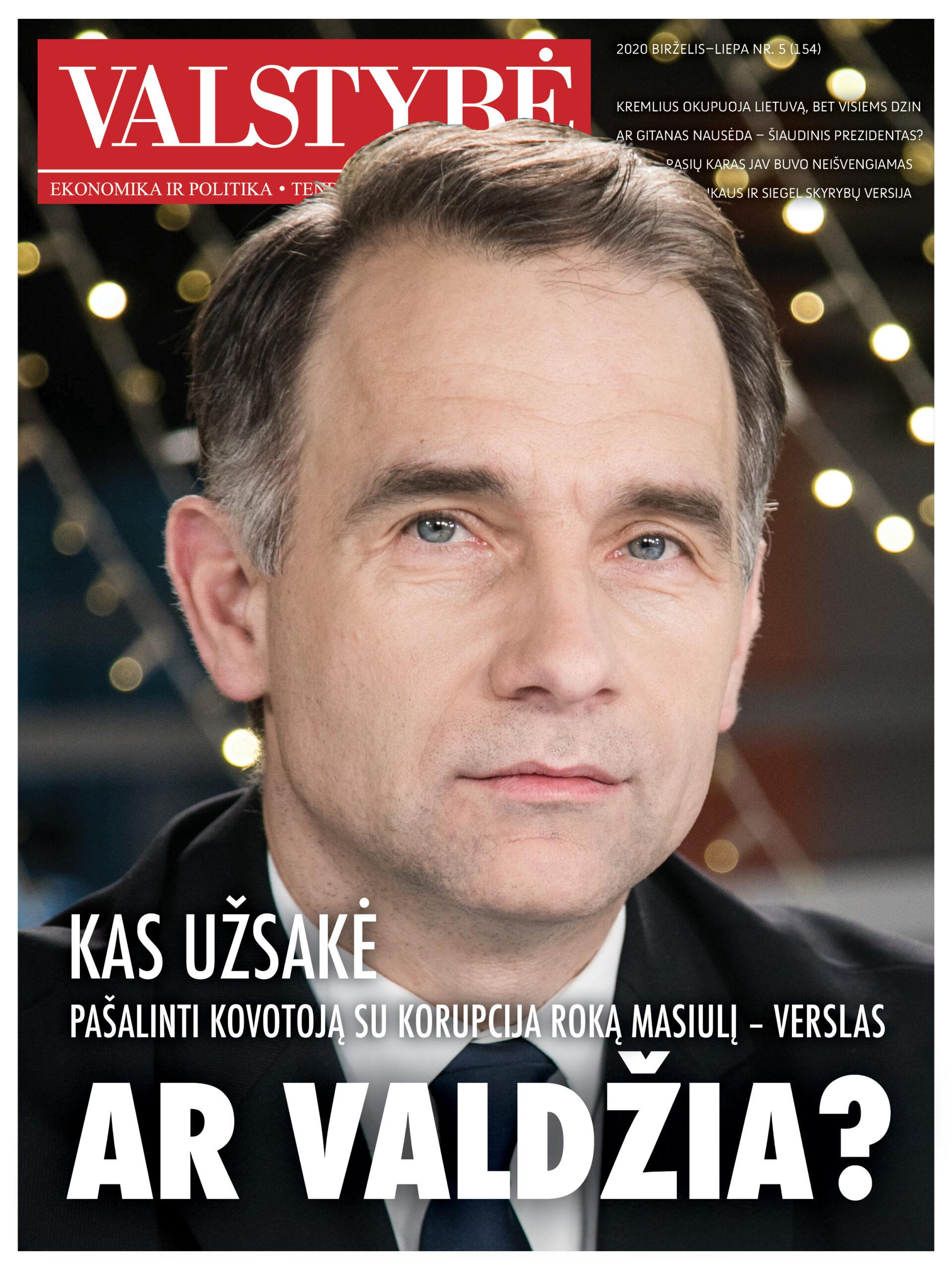 2020 m. Nr. 5 VASARA