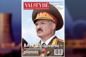 Valstybinė energetikos reguliavimo taryba (VERT) šį penktadieni neturi pritarti Lietuvos kapituliacijos prieš Vladimiro Putino energetinę invaziją paktui
