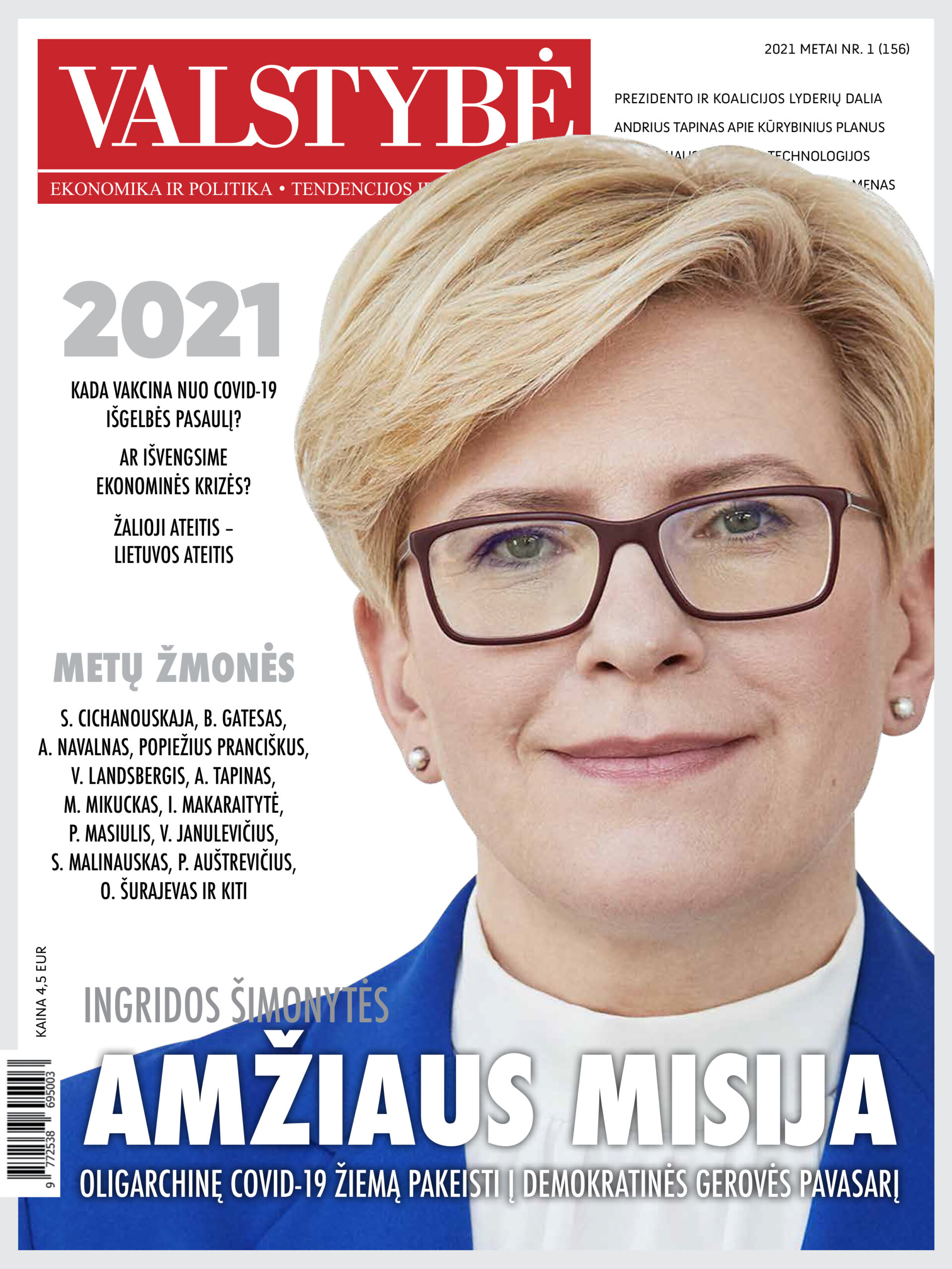 2021 metinis